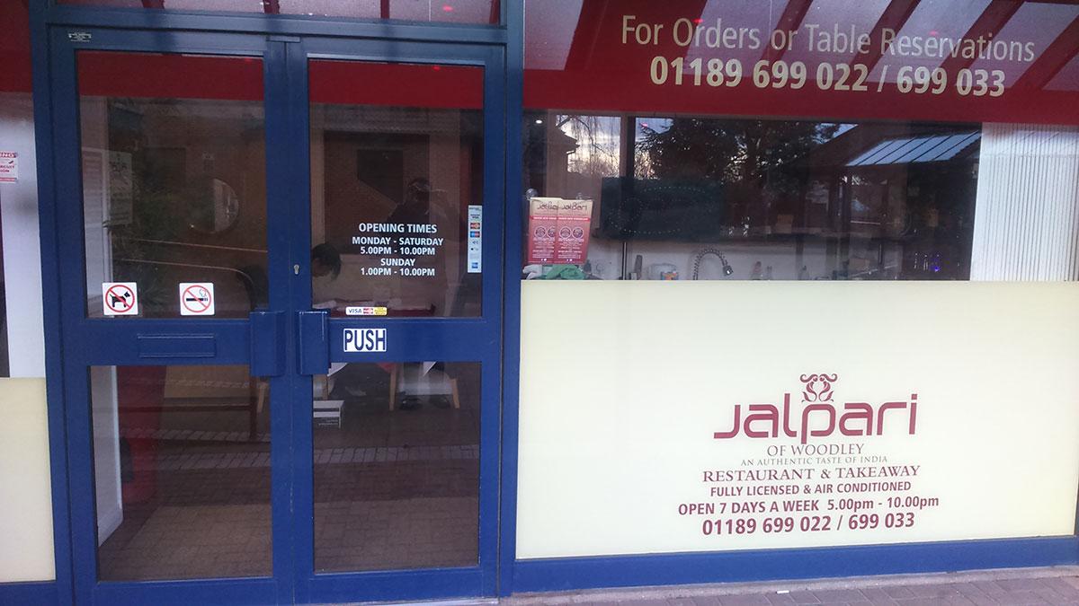 Takeaway Jalpari Tandoori RG5